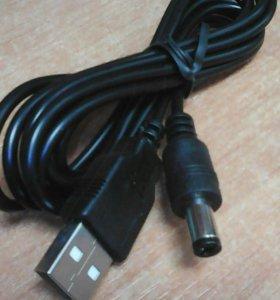 Кабель USB (штекер USB - штекер 5,5 * 2,5 мм) 1,5м