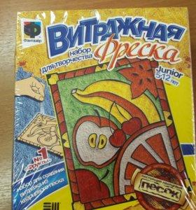 """ВИТРАЖНАЯ ФРЕСКА """"ФРУКТЫ"""""""