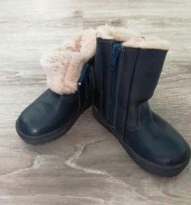 Ботинки кожаные, р23