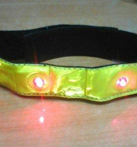 Стикер SV-21 LED браслет мигающие лампы