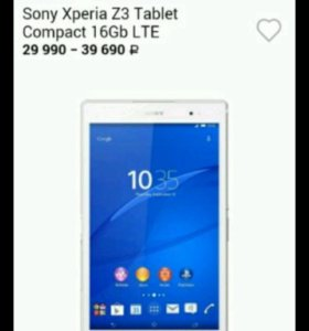 Sony Z3 Tablet compact LTE
