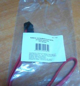Кабель интерфейсный SATA, угловой разъём 0,5м