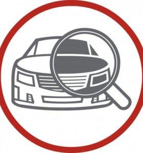 Проверка подержанного автомобиля