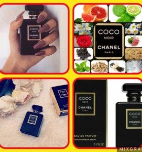 🎁🌟Coco Noir Chanel