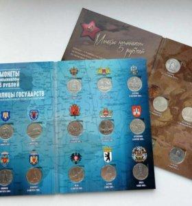 Монеты столицы, знаки зодиака