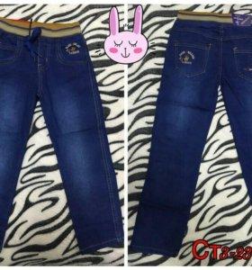 Новые джинсы на мальчика!