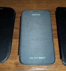 Продам чехлы для Samsung Note II