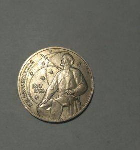 Продаются монеты