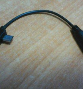 Шнур штекер micro USB - гнездо 3.5 мм (20см)