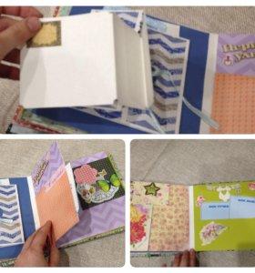 Фотоальбомы и открытки ручной работы.