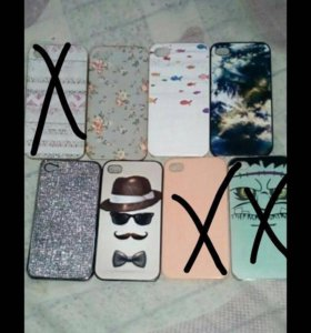 Для iPhone 4/4s