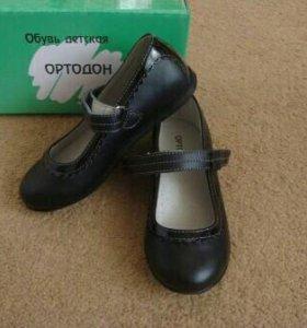 Новые туфли 20см