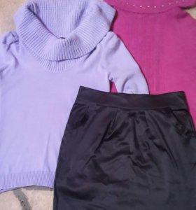 Пакет одежды 44 размера