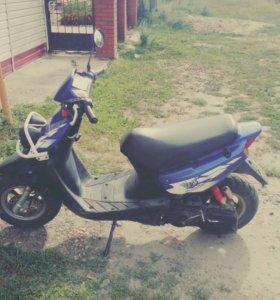 Yamaha bws100