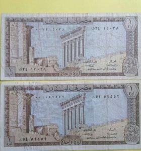Ливан, 1 ливр, 1978-1980 г.