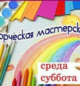 Обучение творчеству