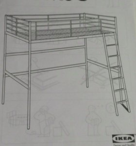 Детская кровать-чердак TROMSO