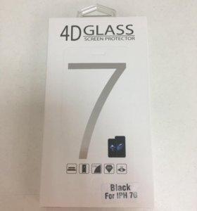 4D защитное стекло