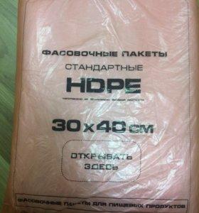 Пакеты фасовочные  пищевые  500 шт в упаковке .
