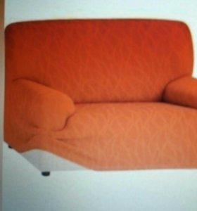 Чехол-накидка на диван