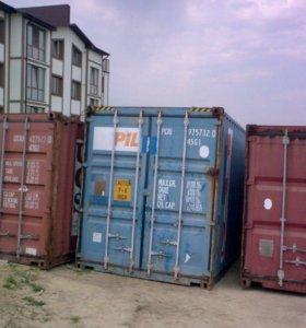 Продаю контейнер 20 и 40 фут