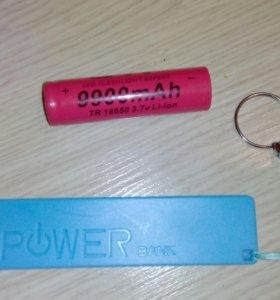 Power bank c akb