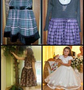 Платья на девочку 6-8лет
