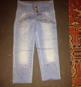 Детские джинсы (новые)