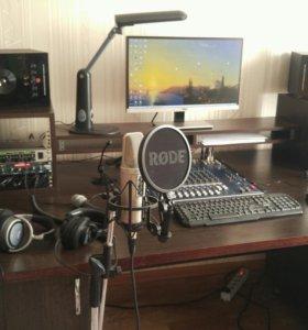 Звукорежиссерский стол