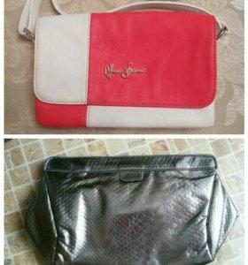 Две сумочки за 750