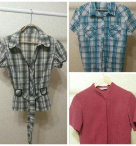 Рубашки 4 шт