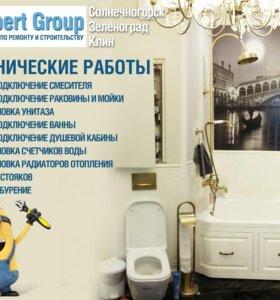 Сантехник, ремонт Ванной комнаты