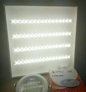 Светильник светодиодный 36W