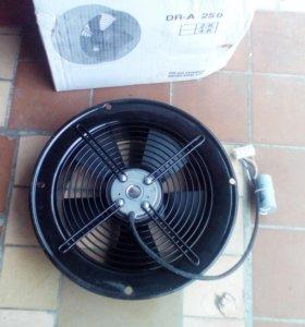 Вентилятор промышленный DRA 250