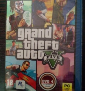 Grand theft auto 5 ( G.T.A. V )( Г.Т.А. 5)