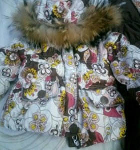 Зимний костюм пуховый нельс (Финляндия nels)