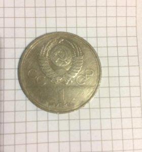1 Рубль игры XXII олимпиады 1977.   1980 года