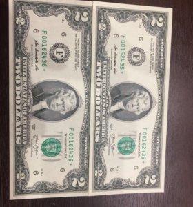 1 и 2 доллара