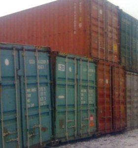 Транспортные контейнеры (тара-40 футов ) вес 4400