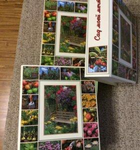 Сборник книг Сад моей мечты