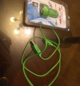 Адаптер в прикуриватель + светодиодный кабель