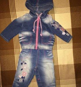 Джинсовый Комплект .костюм джинсовка и комбинезон