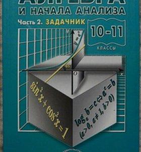 Учебники бу