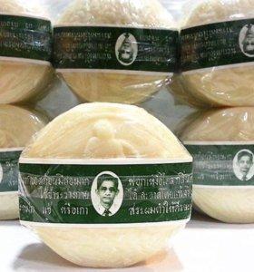 Мыло из Тайланда живительное