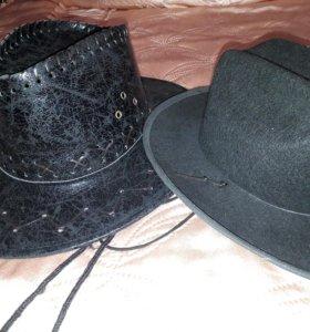 Шляпы новые  черные..