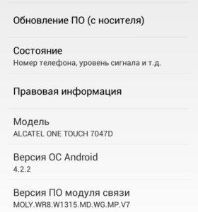 Alcatel onetouch pop c 9