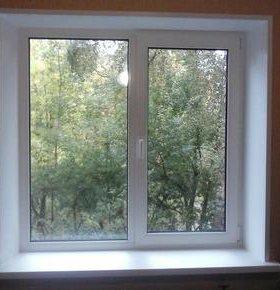 Пластиковое окно для кухни под ключ