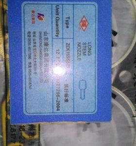 Фронтальный погрузчик.ZL20.DLLA147,DLLA149,DLLA150