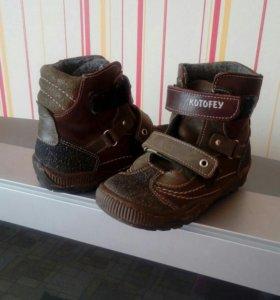 Ботинки мальчиковые