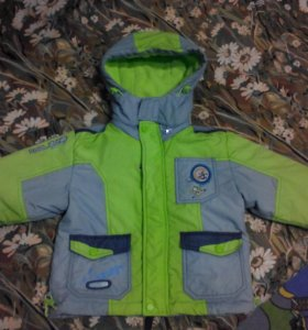 Зимняя куртка (86+6)